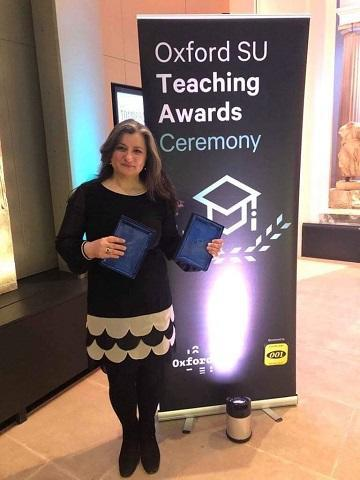 emine cakir teaching awards